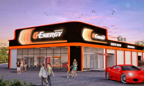 Авто сервис G Energy