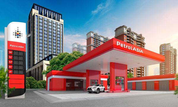 PetrolAsia